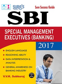 SBI Bank Special Management Executives Exam Books 2017