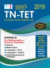 TN TET Science and Maths (Paper II ) Exam Books 2019 in English