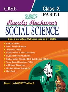10th Standard CBSE (Ready Reckoner) Social Science Part I Exam Guide - 2017