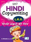 HINDI COPYWRITING LKG