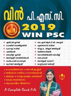WIN Kerala PSC Exam Study Material Books 2018