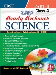 10th Standard CBSE (Ready Reckoner) Science Part II Exam Guide