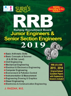 RRB JUNIOR ENGINEERS AND SENIOR SECTION ENGINEERS EXAM BOOKS 2019
