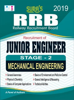 RRB Junior Engineer - Stage - 2 Mechanical Engineering Exam Books 2019
