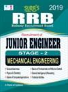 RRB Junior Engineer - Stage - 2 Mechanical Engineering Exam Books 2019