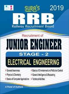 RRB Junior Engineer - Stage - 2 Electrical Engineering Exam Books 2019