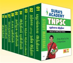 SURA`S TNPSC STUDY MATERIAL (COMBO OF 35 BOOKS) (Tamil Medium)