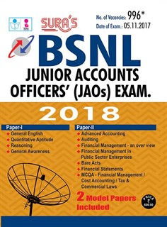 BSNL Junior Accounts Officers JAO Exam Books 2017