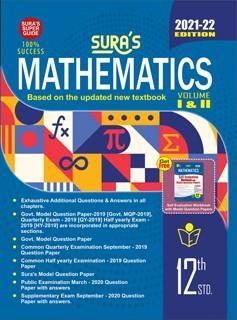 SURA`S 12th Standard Mathematics ( Volume I & II ) Guide in English Medium 2021-22 Edition