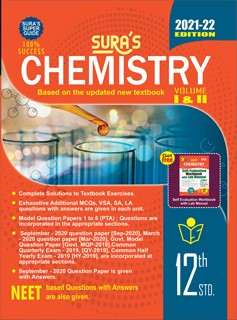 SURA`S 12th Standard Chemistry( Volume I & II ) Guide in English Medium 2021-22 Edition