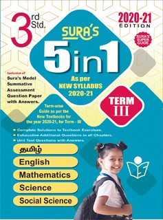 3rd Standard 5in1 Term 3 English Medium Guide Tamilnadu State Board Samcheer Syllabus