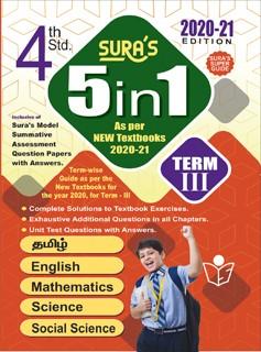 4th Standard Guide 5in1 Term 3 English Medium Tamilnadu State Board Samcheer Syllabus