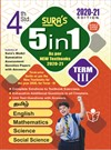 4th Standard Guide 5in1 Term 3 English Medium Tamilnadu State Board Samcheer Syllabus