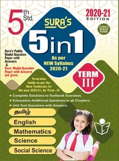 5th Standard Guide 5in1 Term III English Medium Tamilnadu State Board Samcheer Syllabus