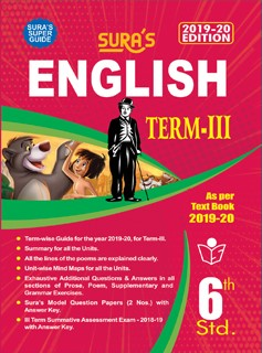 SURA`S 6th Standard English Term 3 Exam Guide 2019 (As per New Text Book 2019-20)