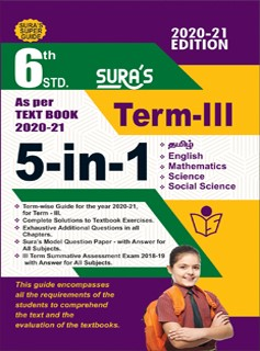 SURA`S 6th Standard 5in1 Term 3 Exam Guide 2020 in English Medium