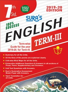 SURA`S 7th Standard Guide English Term 3 Exam Guide 2019 (Based on the New Syllabus 2019-20 Edition)