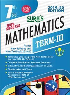 SURA`S 7th Standard Guide Mathematics Term 3 Exam Guide 2019 English Medium (New Syllabus 2019-20 Edition)