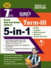 SURA`S 7th Standard Guide 5in1 Term 3 English Medium