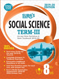 SURA`S 8th Standard Guide Social Science Term 3 Exam Guide 2019 English Medium (New Syllabus 2019-20 Edition)