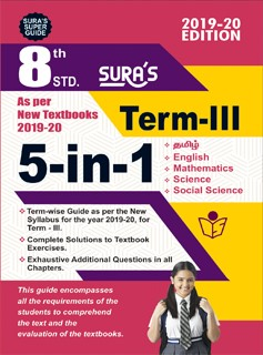 SURA`S 8th Standard 5in1 Term 3 Exam Guide 2019 English Medium (As Per New Textbooks 2019-20)