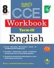 8th Standard English Workbook Term III Tamilnadu State Board Samcheer Syllabus