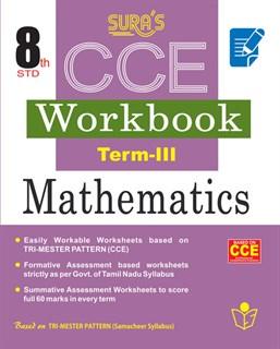 8th Standard Mathematics Workbook Term III English Medium Tamilnadu State Board Samcheer Syllabus