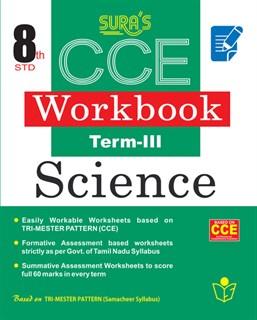 8th Standard Guide Science Workbook Term III English Medium Tamilnadu State Board Samcheer Syllabus