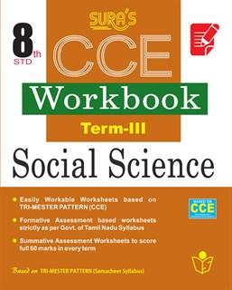 8th Standard Guide Social Science Workbook Term III English Medium Tamilnadu State Board Samcheer Syllabus