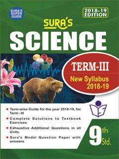 9th Standard Science Term 3 Guide English Medium Tamilnadu State Board Samacheer Syllabus