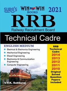 RRB Technical Cadre English Medium Exam Books