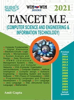 TANCET M.E Computer Science &  Engineering & Information Technology Exam Books 2020