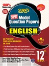 SURA`S 12th Std English Model Question Papers (Question Bank) Guide
