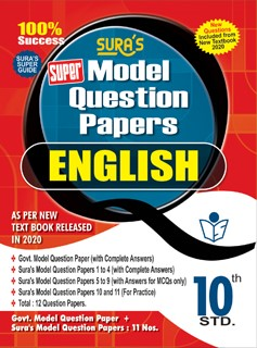 SURA`S 10th Std English Model Question Papers (Question Bank) Guide 2020-21