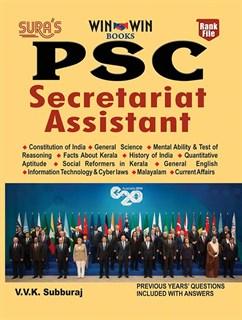 Kerala PSC Secretariat Assistant Exam Book