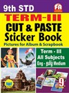 9th Std Term III Cut & Paste Sticker Book English & Tamil Medium