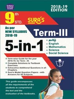 9th Standard 5 in 1 Term 3 Guide English Medium Tamilnadu State Board Samacheer Syllabus