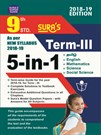 9th Standard 5 in 1 Term 3 Guide English Medium Tamilnadu State Board Samacheer Syllabus