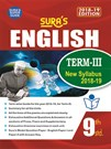 9th Standard English Term 3 Guide Tamilnadu State Board Samacheer Syllabus