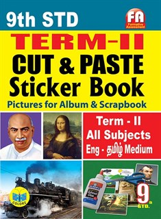 9th std All in One Cut & Paste Sticker Book Both tamil & english medium
