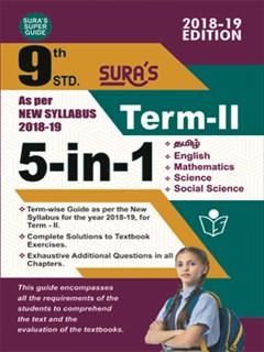 9th Standard 5in1 Term II Guide English Medium Tamilnadu State Board Samacheer Syllabus
