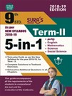 9th Standard 5in1 Term II Guide English Medium Tamilnadu State Board Samacheer Syllabus