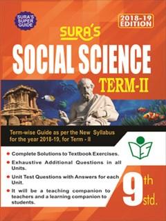 9th Standard Social Science -Term II - English Medium 2018-19
