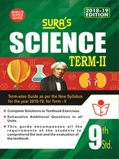 9th Stanadrd Guide Science Term II English Medium Tamilnadu State Board Samacheer Syllabus 2018-19