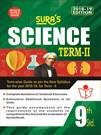 9th Stanadrd Guide Science Term II English Medium Tamilnadu State Board Samacheer Syllabus 2018-19
