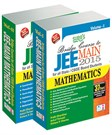 JEE Main Mathematics Exam Book (Volume I & II) 2015 Edition