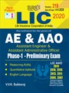 LIC AE(Assistant Engineer) & AAO(Assistant Administrative Officer) Phase-1 Preliminary Exam Books