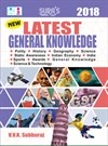 Latest General Knowledge GK Books for all Competitive Exams 2018