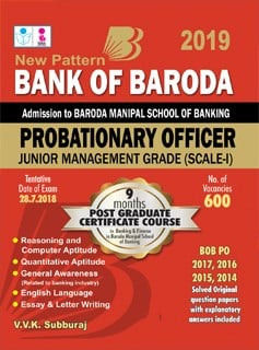 Bank of Baroda PO Recruitment Exam Books 2018