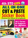 4th Standard All in One Cut & Paste Sticker Book Tamilnadu State Board Samcheer Syllabus